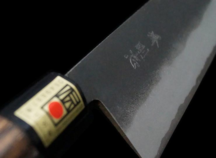 YH-NAKI-W2-165-02