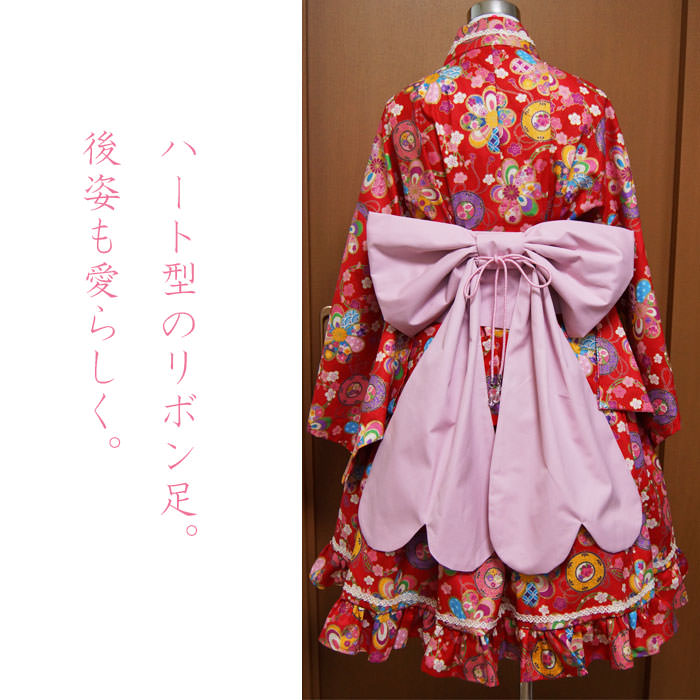 aqualily-Yukata-Dress-01