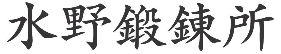 Mizuno Tanrenjo's Logo